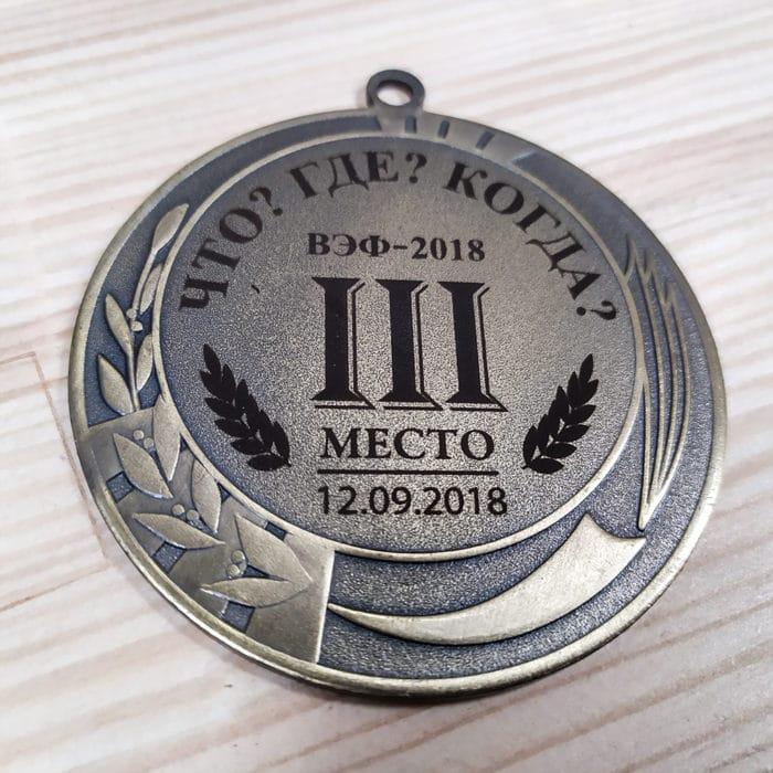 medal1000 1 - Гравировка на медалях