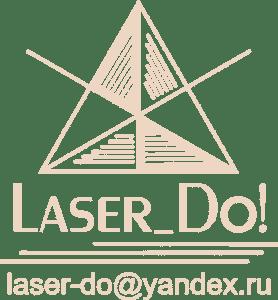 логотип laser-do