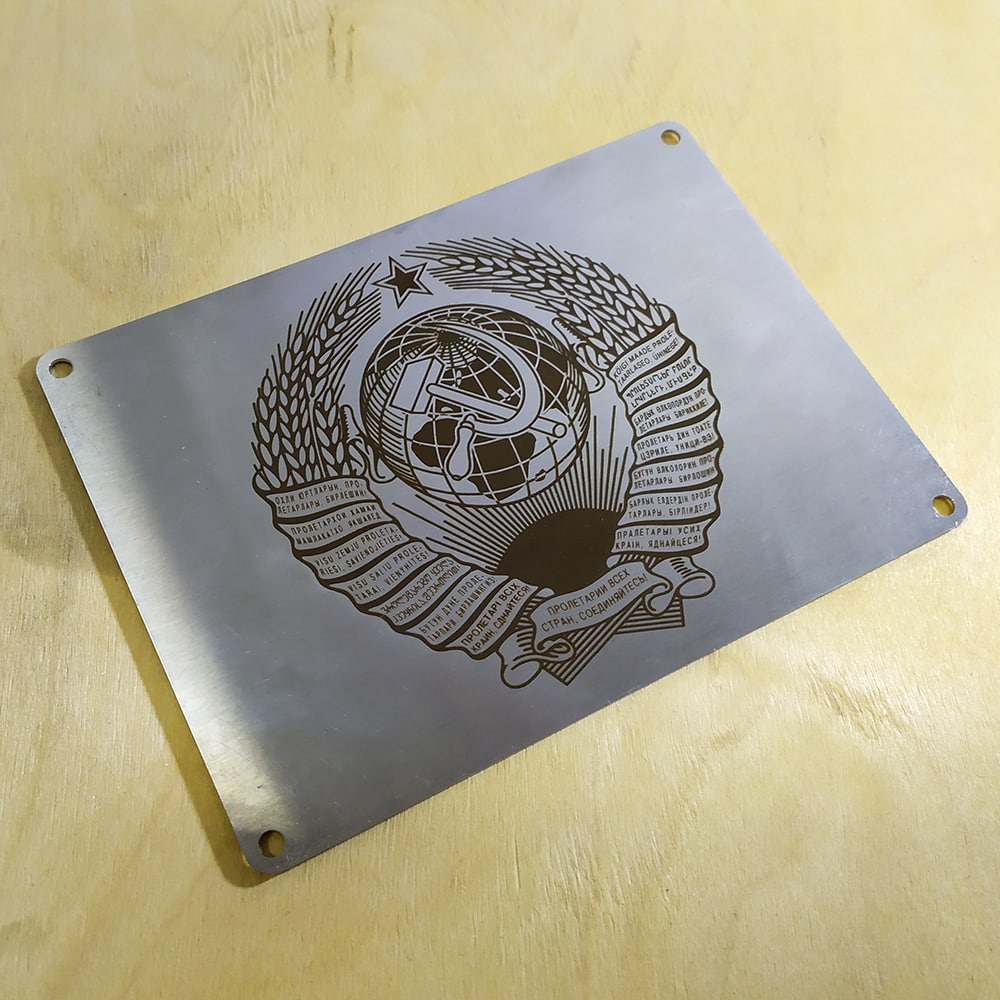 metall engrave pic - Лазерная гравировка металла